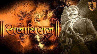 Shivaji Raje 3d Wallpaper Mi Marathi Jay Maharashtra