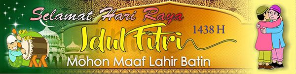 Banner Selamat Idul Fitri 8