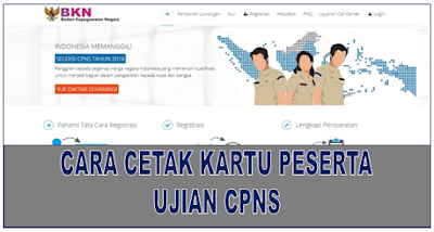 Cara Cetak Kartu UJian CPNS di Web Sscn.bkn.go.id
