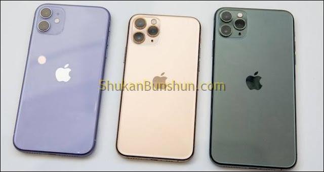 Perangkat dengan logo Apple memang terkesan glamor Cara Mendapatkan iPhone 11 Pro Max Gratis (Kuis Berhadiah)