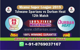 Mzansi Super League Durban vs Spartan 12th MSL T20 2019 Match Prediction Today Reports