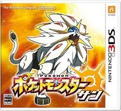 http://www.shopncsx.com/pokemonsun.aspx