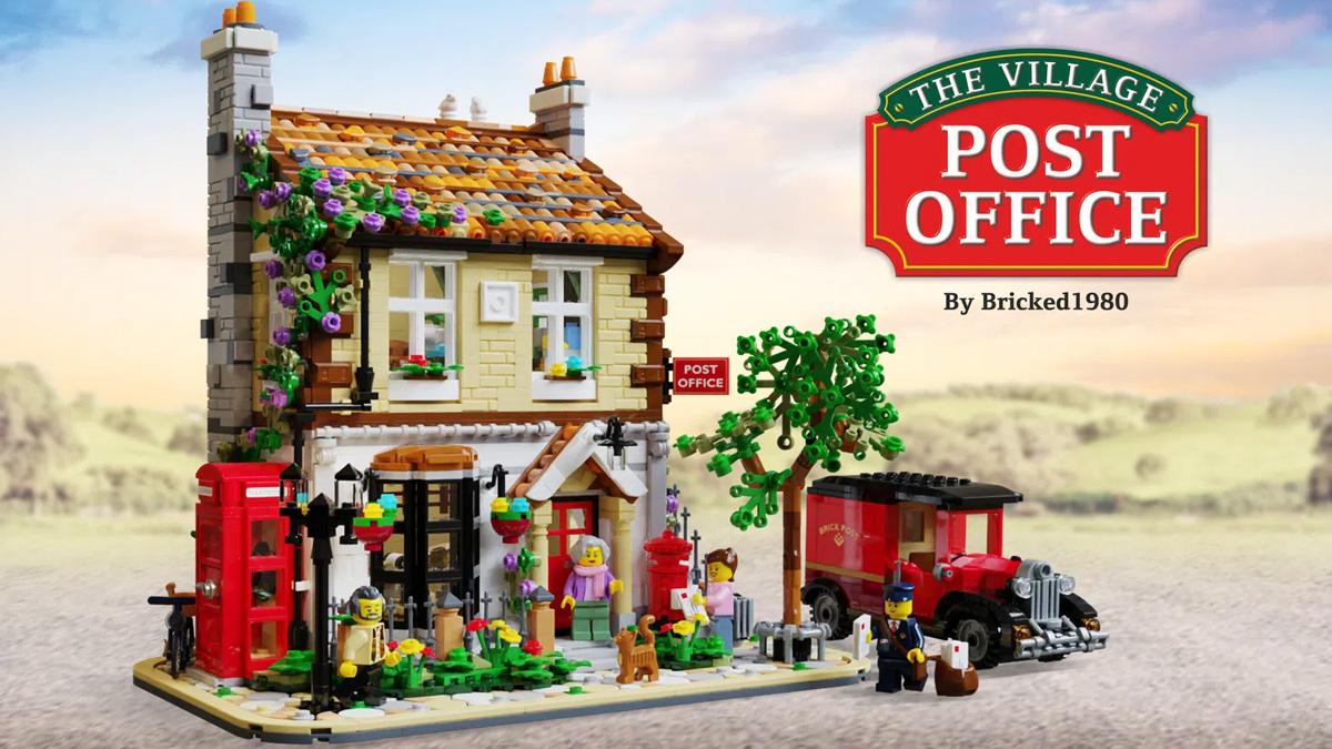 レゴアイデアで『村の郵便局』が製品化レビュー進出!2021年第1回1万サポート獲得デザイン紹介