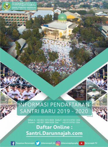 Informasi Pendaftaran Santri Pondok Pesantren Darunnajah Jakarta TP. 2019-2019