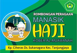 banner peragaan manasik haji