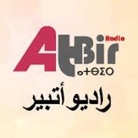 RADIO ATBIR
