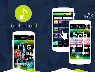 beat gather U App