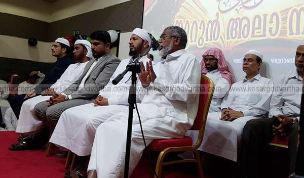 Gulf, News,milad un nabi celebrations in abu dhabi