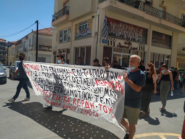 Τρίπολη: Με επιτυχία η κινητοποίηση της Ομοσπονδίας Αγροτικών Συλλόγων Περιφέρειας Πελοποννήσου