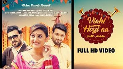 Viahi Hoi Aa Lyrics - Satta Aulakh | Latest Punjabi Songs 2017