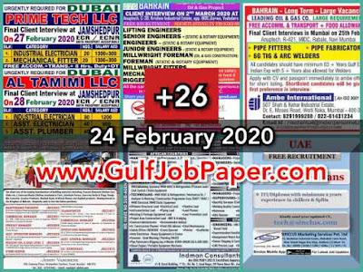 Gulf Overseas Jobs {24-February}
