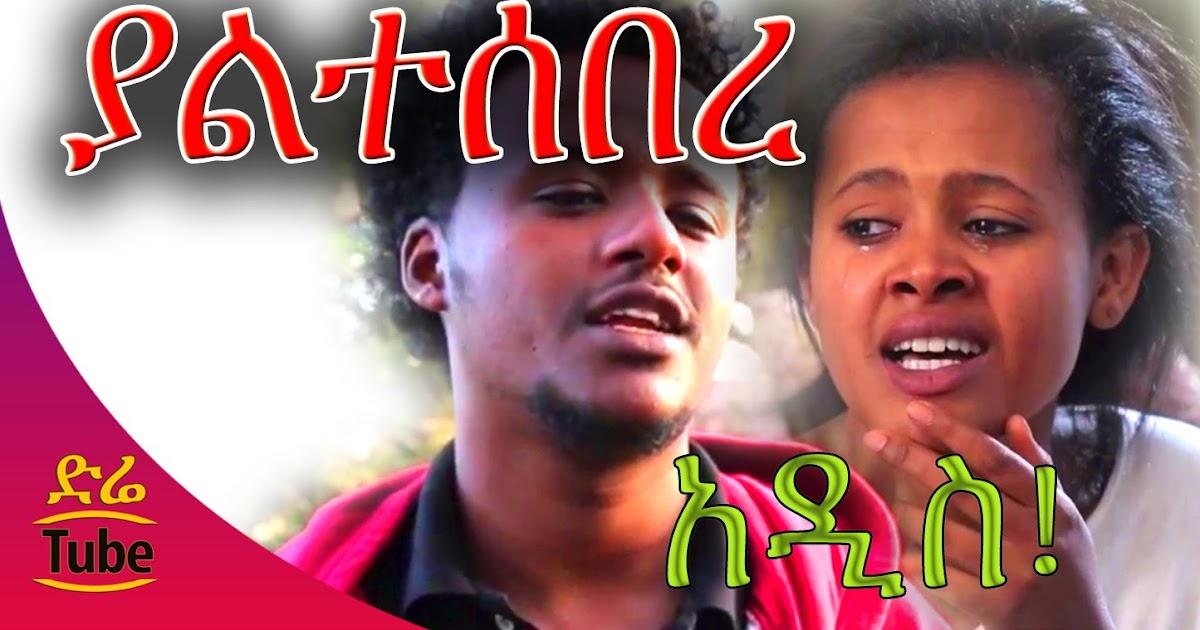 Porn Ethiopian Girl