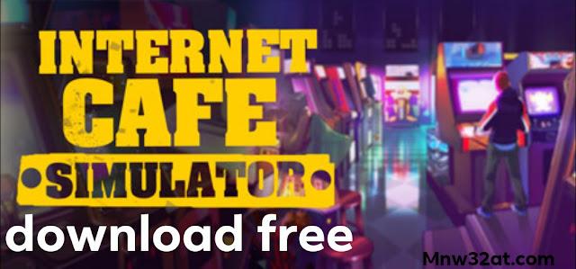 لعبة محاكي مقهى الالعاب للكمبيوتر مجانا بحجم صغير