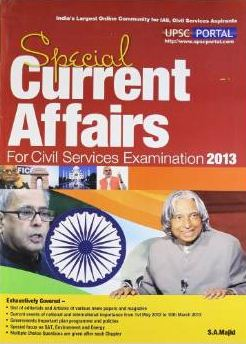 Best current affairs books for competitive exams 2017 current2baffair2bfor2bcivil2bservice2bexam fandeluxe Images