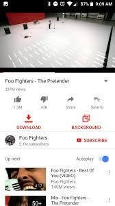 تحميل اوجي يوتيوب