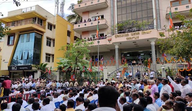 karnataka news
