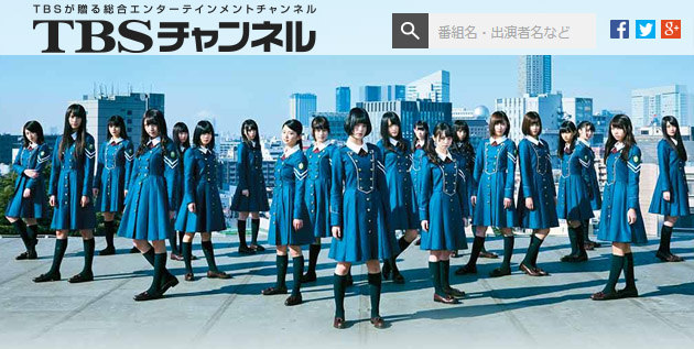 http://akb48-daily.blogspot.com/2016/03/keyakizaka46-tv-debut-in-tbs-tonight.html