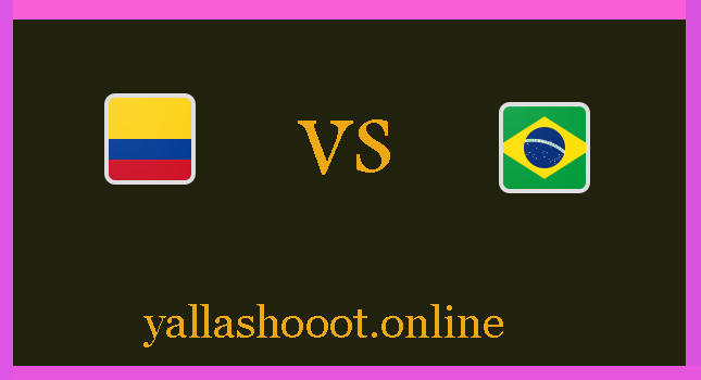 نتيجة مباراة البرازيل ضد كولومبيا اليوم الخميس الموافق 24-6-2021 كوبا أمريكا 2021