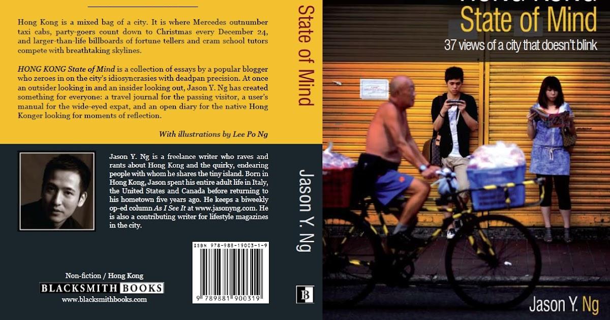 News Flash Jason S Book Now Available 快訊 香港情懷 現已出版