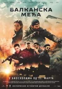 The Balkan Line 2019 Full Movies Hindi English Telugu Tamil 480p HD