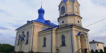 Cerkiew Zaśnięcia Najświętszej Maryi Panny w Dubinach woj. podlaskie
