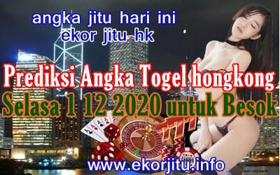 Bocoran Togel Hk 1 Desember 2020