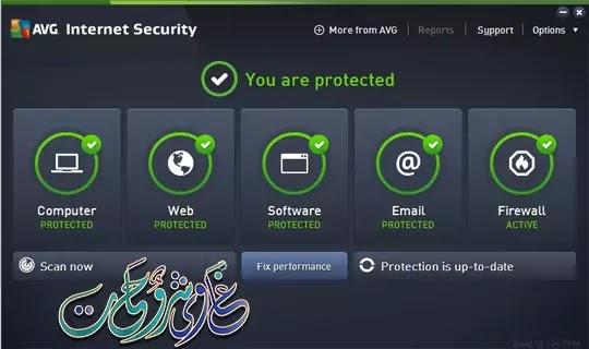 تحميل تفعيل برنامج مكافحة الفيروسات AVG Internet Security