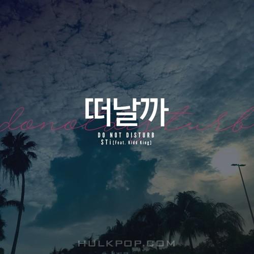 STi – Do Not Disturb (Feat. Kidd King) – Single