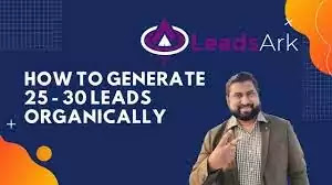 Leadsark Review in hindi