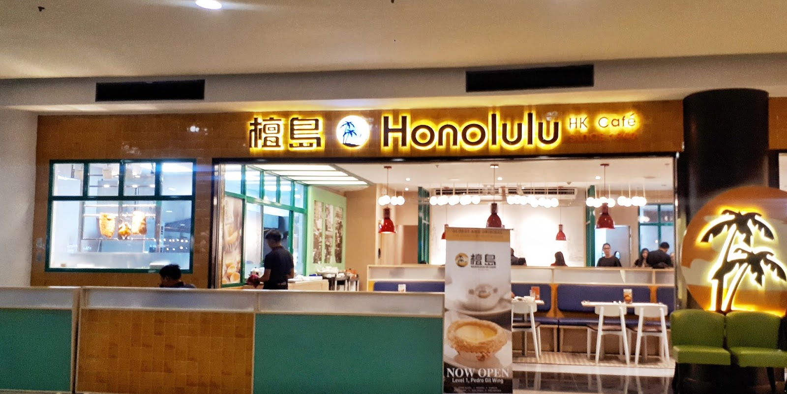 HK HONOLULU CAFE ROBINSONS MANILA BLOG REVIEW