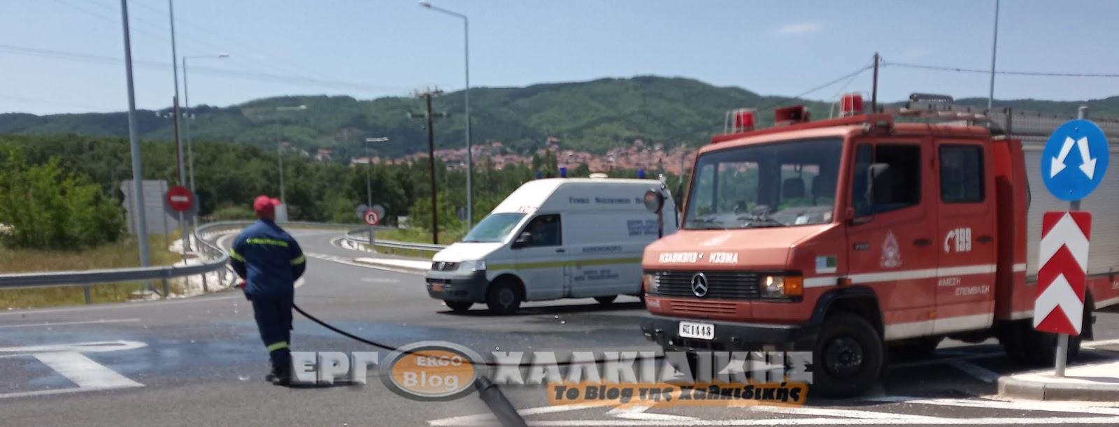 Προσοχή στους δρόμους - Ᾱκόμη ένα τροχαίο στον περιφερειακό της Αρναίας