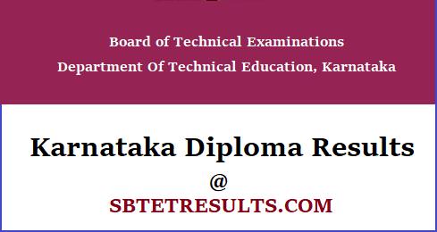 Karnataka DTE Diploma Results, BTElinx, BTElinx Results, BTElinx Result, karnataka diploma results