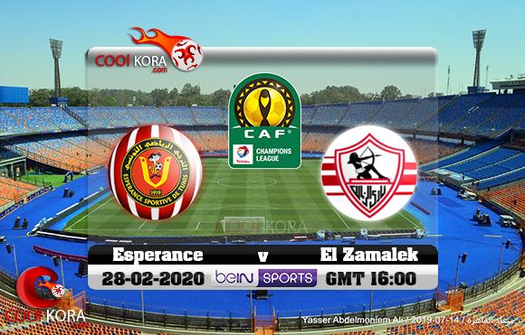 مشاهدة مباراة الزمالك والترجي اليوم 28-2-2020 دوري أبطال أفريقيا