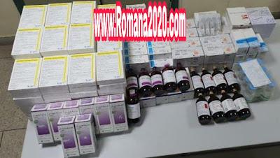 اخبار المغرب الشرطة توقيف شخصين للاشتباه لتورطهما في اختلاس الدواء ومواد طبية بفاس