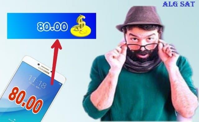 الربح من الانترنت للمبتدئين - جمع المال بالمجان -      طريقة الربح من الانترنت