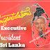 இலங்கையின் புதிய அதிபராகிறார் கோத்தபய ராஜபக்சே