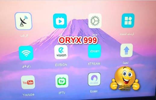 رسيفر اوركس ORYX 999