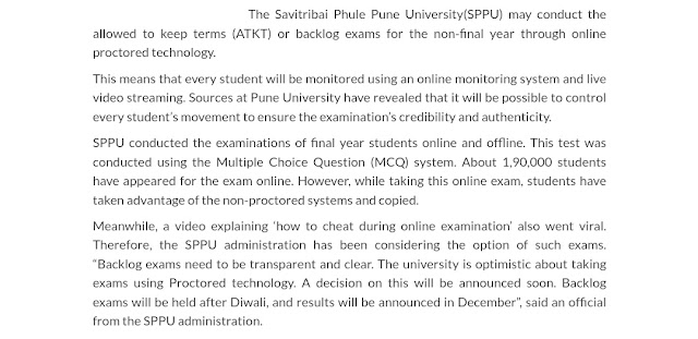 Non Final Year backlog exams post Diwali using PROCTORED TECHNOLOGY !!! - YP Buzz