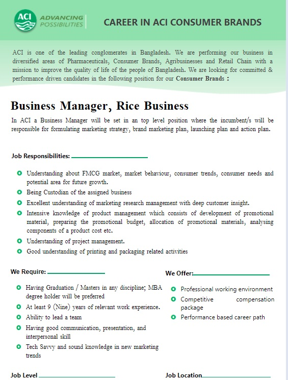 এসিআই লিমিটেড নিয়োগ বিজ্ঞপ্তি ২০২১ - ACI Limited Job Circular 2021 - অ্যাডভান্সড কেমিক্যাল ইন্ডাস্ট্রিজ লিমিটেড (এসিআই) নিয়োগ বিজ্ঞপ্তি ২০২১