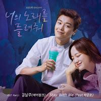 Lyrics Kim Nam Joo (Apink) – Stay With Me [OST I Wanna Hear