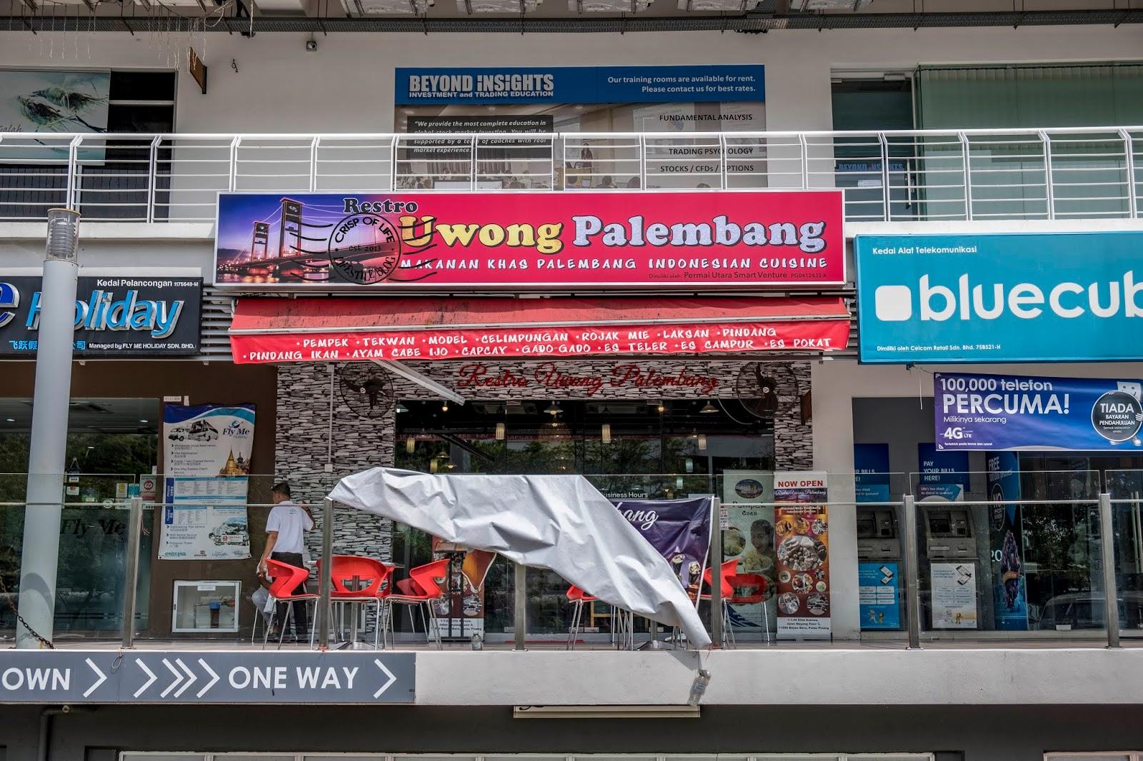 Restro Uwong Palembang @ Elit Avenue, Bayan Baru, Penang