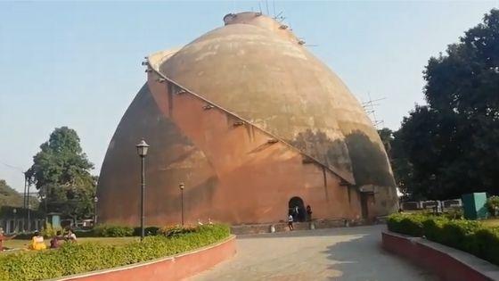 Gol Ghar Patna Image