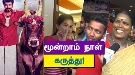 """""""MERSAL"""" Movie Public Opinion – DAY 3   Thalapathy   Vijay   Public Review"""