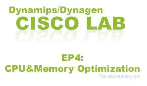 Dynamips/Dynagen ทำ LAB cisco ตอนที่ 4 (CPU and Memory  Optimization)