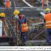 تشغيل 15عامل بناء بمدينة بوجدور