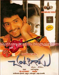 South mp3 telugu songs free download