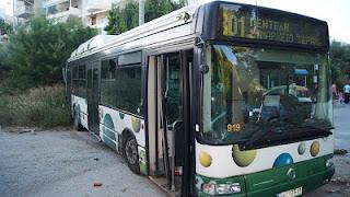 Εξαιτίας του πρόσφατου τροχαίου ατυχήματος, αλλά και του συμβάντος  που έγινε σήμερα το πρωί, γίνεται  τροποποίηση της Λεωφορειακής γραμμής 301.