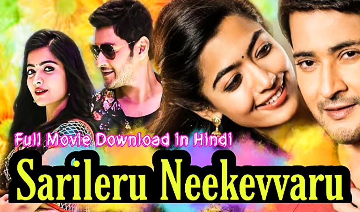 Sarileru Neekevvaru Full Movie Download in Hindi Dubbed || South Indian Movie Hindi Dubbed