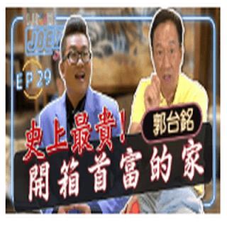 2019年台灣十大youtube熱門影片