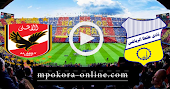 نتيجة مباراة طنطا والأهلي بث مباشر كورة اون لاين 26-09-2020 الدوري المصري